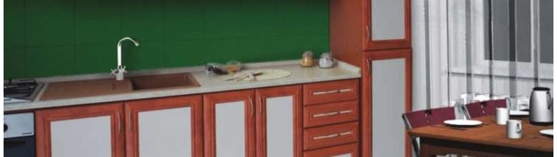 Levné Kuchyně